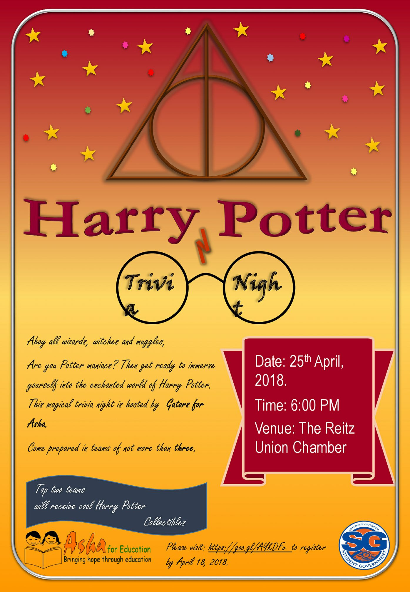 HP trivia night
